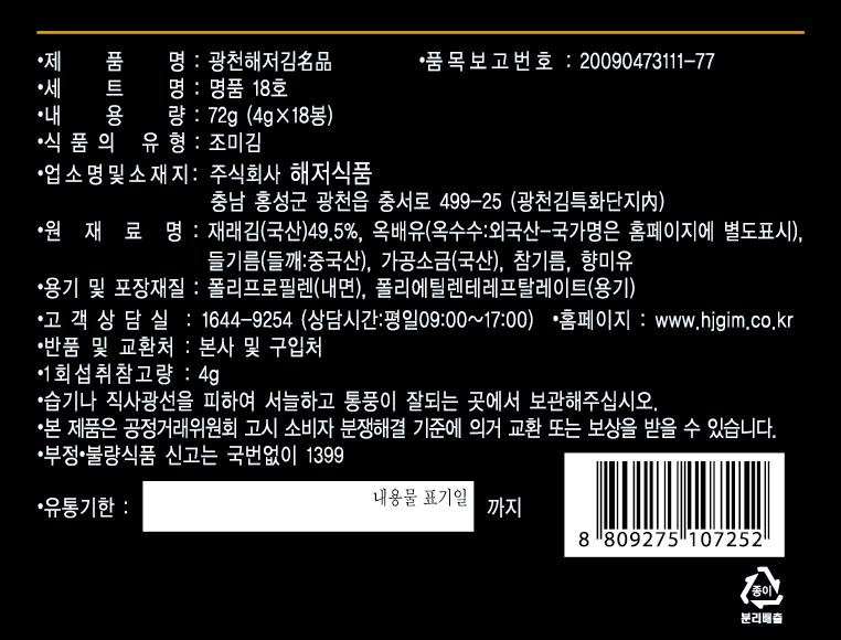 bce136034ca78b0f3212393009f6b92f_1565598594_39.png