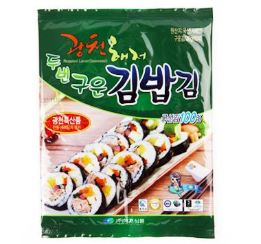 두번구운 김밥김