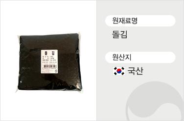 돌김/국산