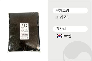 파래김/국산